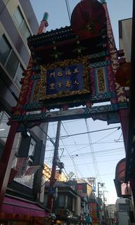 中華街2.png